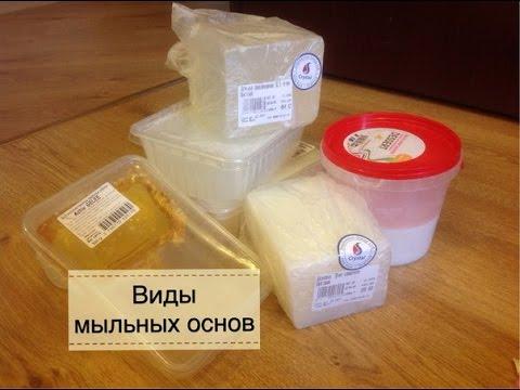 Современный рынок мыла: виды мыла. Вред и польза мыла для