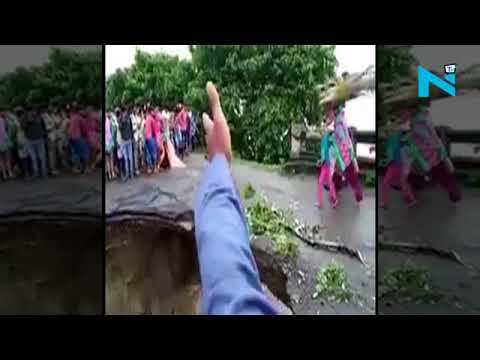 People drown after a bridge collapses in Bihar's Araria due to rainfall