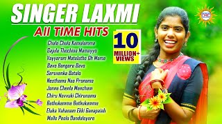 Singer Laxmi All Time Hit Video Songs | Evergreen Hit Video Songs | Disco Recording Company