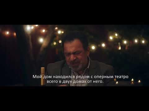 Грант Тохатян шикарный актёр
