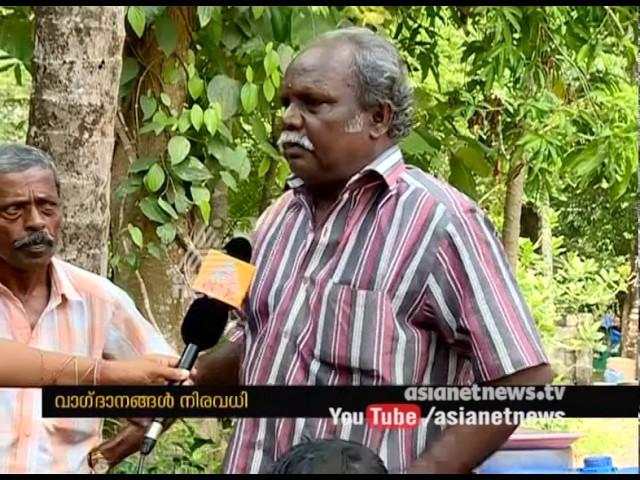 Water shortage in Kothamangalam Nellikuzhi Sc Colony  Asianet News Investigation