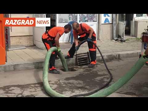 Започна почистването на уличните канали в Разград