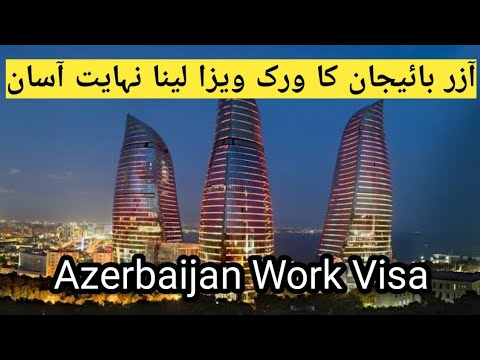 Azerbaijan | Baku | Work | Business | Visa | 2019
