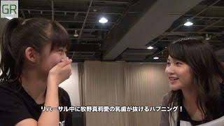 『GREEN ROOM』#23 MC:徳永千奈美、夏焼雅 ゲストMC:山木梨沙(カント...
