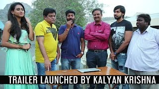 Soda Golisoda Trailer Launched by Kalyan Krishna & Comedian Ali l Attarintiki Daredi Spoof