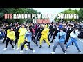 [KPOP IN PUBLIC] BTS Random Play Dance Challenge in Taiwan
