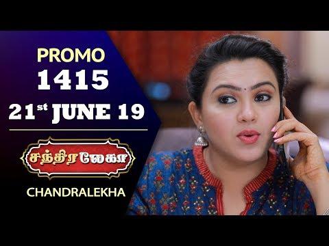 Chandralekha Promo 21-06-2019 Sun Tv Serial  Online