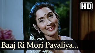 Baaj Ri Mori Payaliya - Gauri Song - Nutan - Asha Bhosle - Old Hindi Song