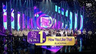 BLACKPINK - 'How You Like That' 0719 SBS Inkigayo : NO.1 OF THE WEEKwidth=