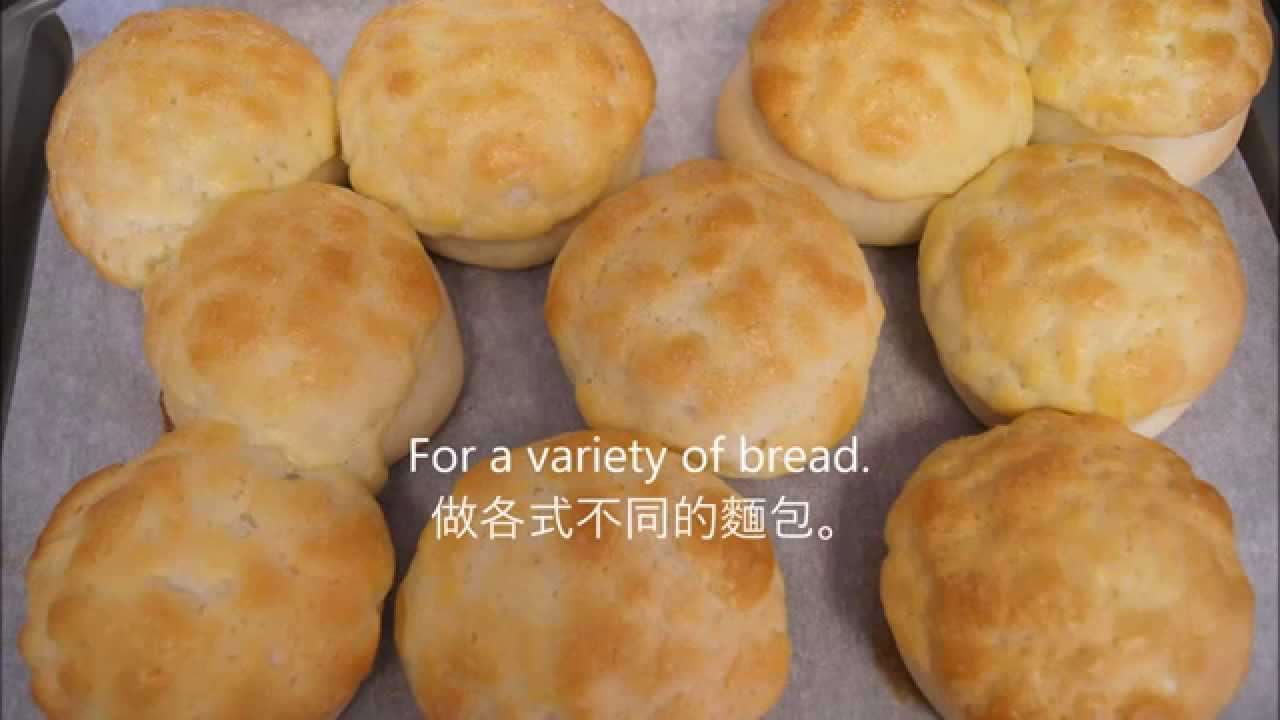 How To Make  �� Basic Bread Dough ��