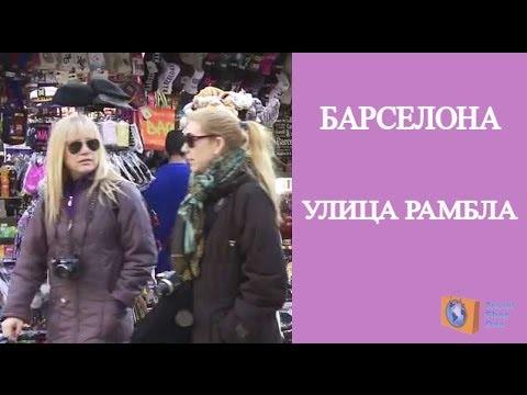 знакомства для встреч и секса в москве