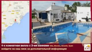 4-х комнатная вилла с 3-мя ваннами в Villa, Moraira, Alicante(, 2015-10-29T01:54:47.000Z)