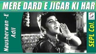 Mere Dard E Jigar Ki Har Dhadkan | Asha, Zohrabai, Chandbala @ Nausherwan E Adil | Raaj Kumar, Mala