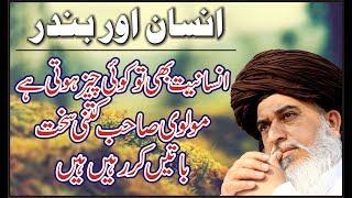 Allama Khadim Hussain Rizvi   Sakht Baatein   Molvi Sahib   SAHABI E RASOOL   Latest Bayan   2019  