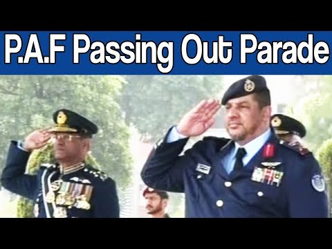 PAF Passing out Parade | 29 September 2017