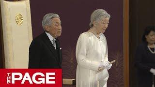 天皇陛下が4月30日、退位される。午後5時から皇居・宮殿で退位に伴う国...