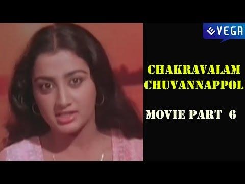 Chakravalam Chuvannappol Movie Part 6  Super Hit Malayalam Movie