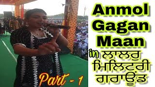Anmol gagan maan live show in lalru military ground | dussehra special part 1