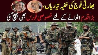 Indian army secret preparations