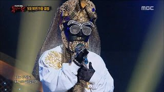 [King of masked singer] 복면가왕 스페셜 - CBR Cleopatra - After this night (full ver.) 클레오파트라 - 이 밤이 지나면