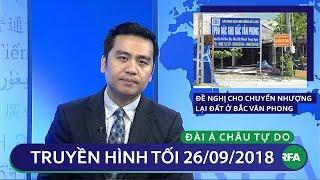 Tin tức | Đề nghị cho chuyển nhượng lại đất ở Bắc Vân Phong