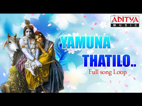 Yamuna Thatilo - Popular Lord Shri Krishna Telugu Devotional Song * Loop *