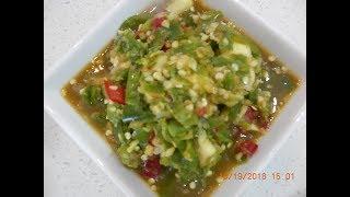 Serrano Chili Sauce Recipe