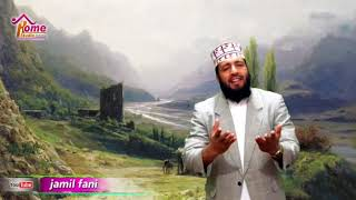 Video Pashto Naat Abdul Jamil Fani- Chi Khkuwal Ee Krama download MP3, 3GP, MP4, WEBM, AVI, FLV Agustus 2018