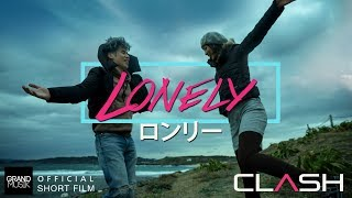 lonely-clash-short-film