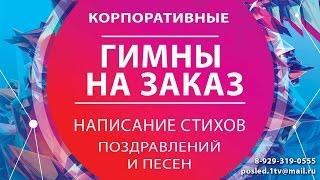 видео Сервисный центр КлиматСервис| Авто43 Киров