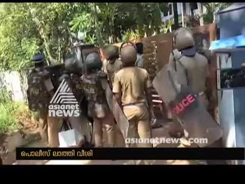 Gail pipeline strike breaks out in Mukkam Kozhikode