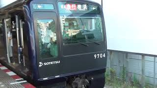 相鉄9000系(ヨコハマネイビーブルー)in二俣川