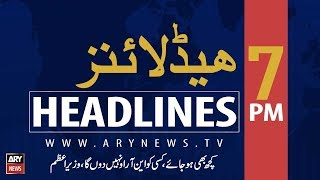 ARY News Headlines |Speaker NA calls on PM Imran Khan| 7PM | 18 September 2019