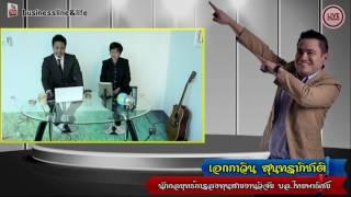 Business Line & Life 13-03-60 on FM.97 MHz