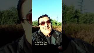 كتبها : أسامة القصراوي . إلقاء : محمد الغبابشة