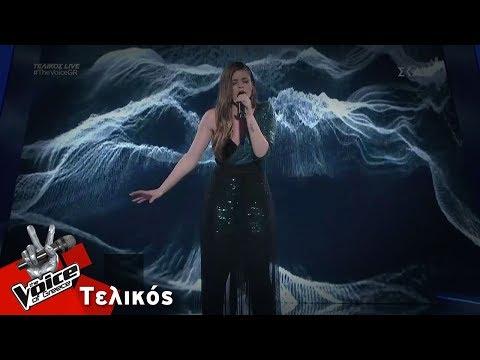 Μαρίνα Τζιάνγουιρθ - Hurt   Τελικός   The Voice of Greece