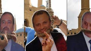 فيديو: لبنانيون غاضبون يرفعون مشانق