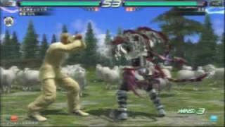 no50 ãƒã'¦(うどん) vs ヨシミツ