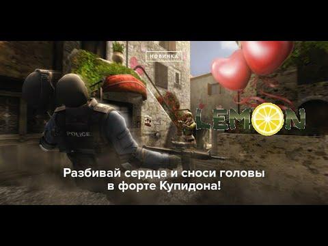 лимон поинт бланк