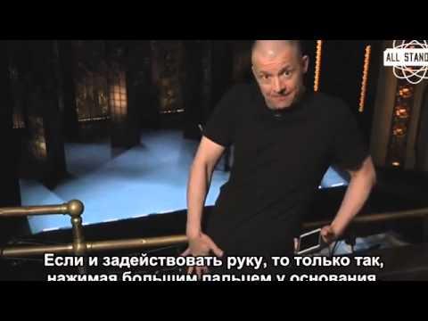 Jim Norton - Dick Pic [Русские субтитры]