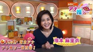 今、日本のある伝統食材が注目を集めています。 お料理に旨味をプラスし...