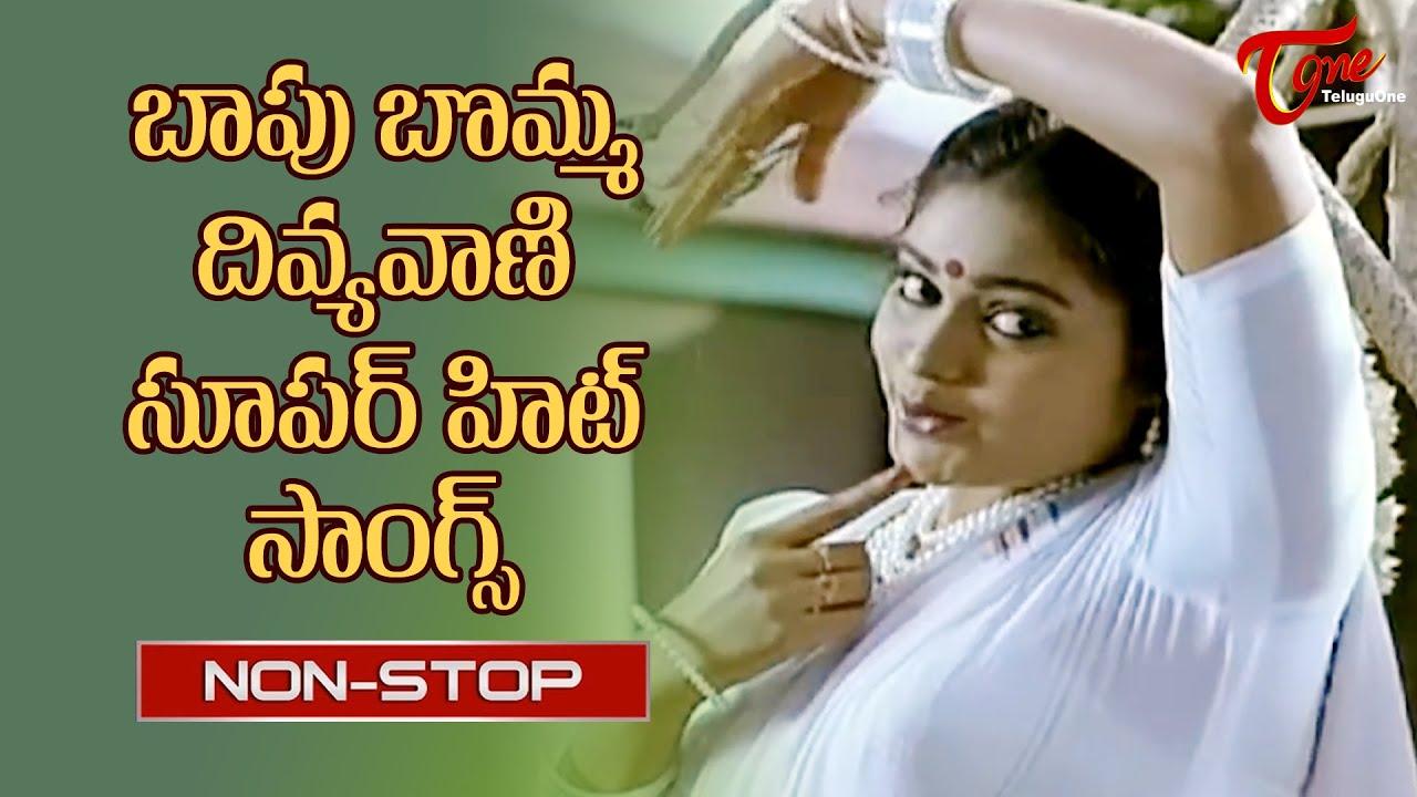 బాపూ బొమ్మ దివ్యవాణి సూపర్ హిట్ సాంగ్స్..  Telugu Super Hit Songs Jukebox   Old Telugu Songs
