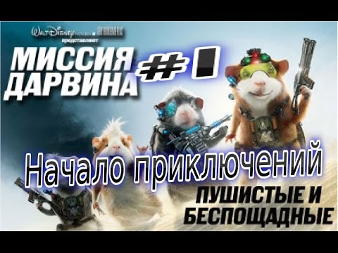 Миссия Серенити КиноПоиск