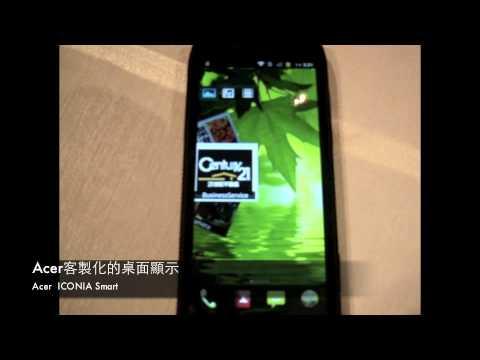 Acer ICONIA Smart 使用介面