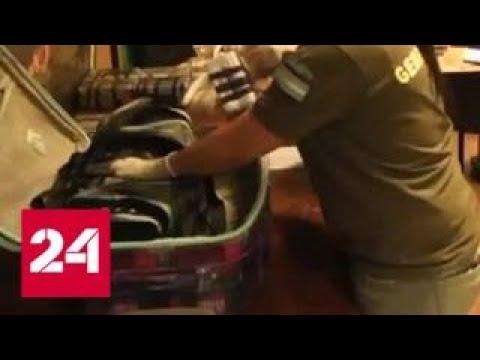 Абсолютно невозможно: посол РФ в Аргентине ответил на обвинения в перевозке кокаина - Россия 24