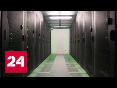 """Независимость в Сети: во что обойдется """"суверенный Интернет"""" - Россия 24"""