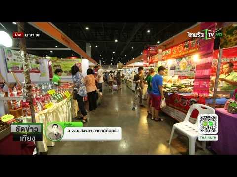 เร่งปล่อยกู้เอสเอ็มอีแสนล้าน | 14-09-58 | ชัดข่าวเที่ยง | ThairathTV
