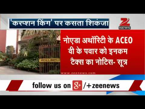 Noida tendering scam: Media barred from entering Noida Authority office