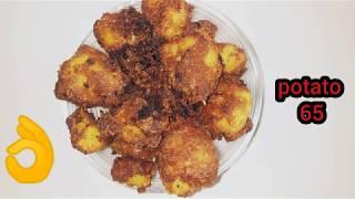 Potato 65/crispy&tasty recipe