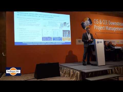 Сергей Мишин (Emerson) на конференции в Вене